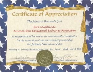 Fairway Education Center